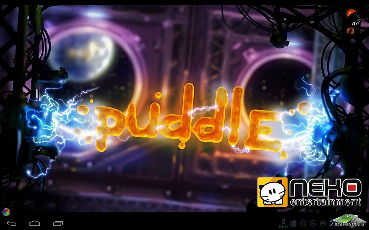 Скачать Puddle + на Андроид