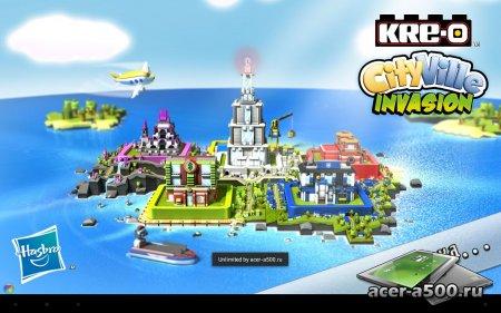 Описание: KRE-O CityVille Invasion - возьмите на себя. Подробнее/Скачать(0
