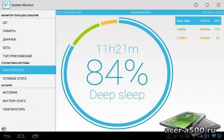 System Monitor версия 1.2.4.1