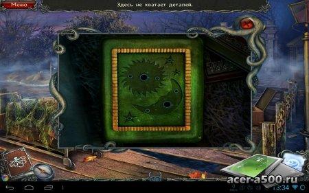 Гиблые земли: Истоки (Twisted Lands: Origin) v1.0
