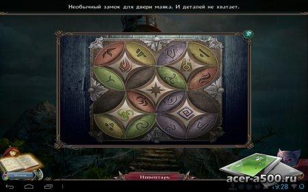 Жестокие игры: Красная шапочка версия 1.0