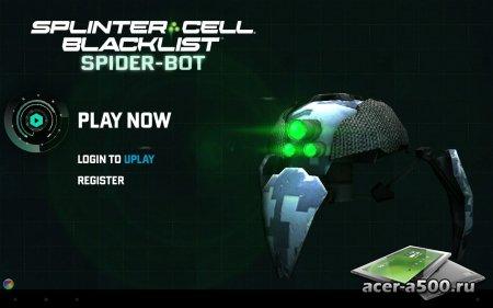 SC Blacklist: Spider-Bot версия 1.2.4