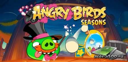 Angry Birds Seasons: Abra-Ca-Bacon!