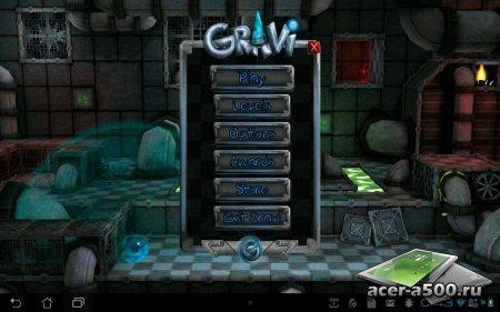 Gravi версия 1.0