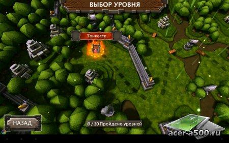 Siegecraft TD v1.0.1