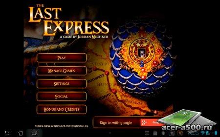 The Last Express v1.000