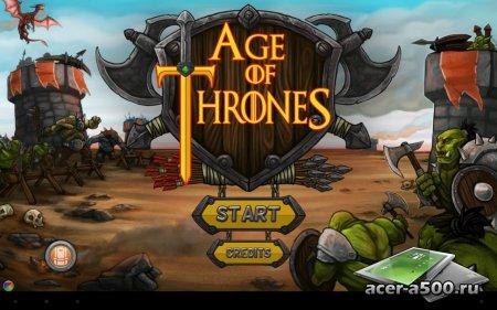 Age of Thrones v8 [свободные покупки]