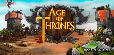 Age of Thrones