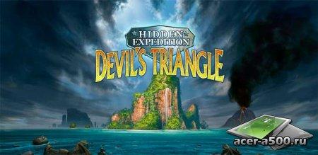 HE4: Devil's Triangle (Full) v1.0.0