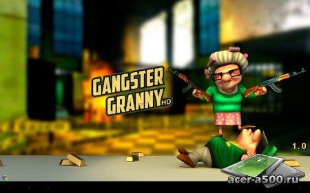 Gangster Granny v1.0.8 [свободные покупки]
