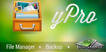 File Explorer & Backup - yPro v1.0