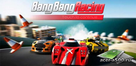 Bang Bang Racing HD/THD (полная версия)
