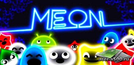 Meon v1.1.1