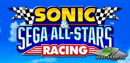 Sonic & SEGA All-Stars Racing™