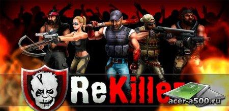 ReKillers v1.0 [свободные покупки]