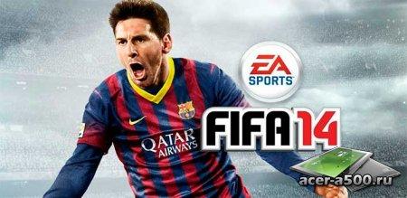 FIFA 14 от EA SPORTS