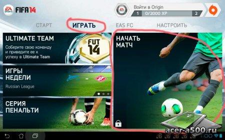 FIFA 14 от EA SPORTS™ (Premium) v1.3.2 (свободные покупки)