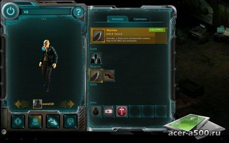 Shadowrun Returns v1.0.7 [свободные покупки]