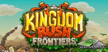 Kingdom Rush Frontiers v1.2.0 [свободные покупки]