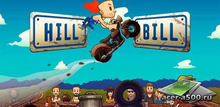Hill Bill (полная версия)