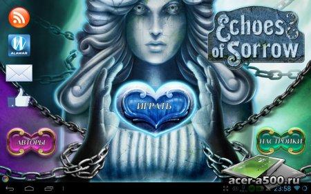 Echoes of Sorrow v1.0
