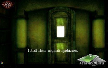 Безумие (Full) v1.01.10