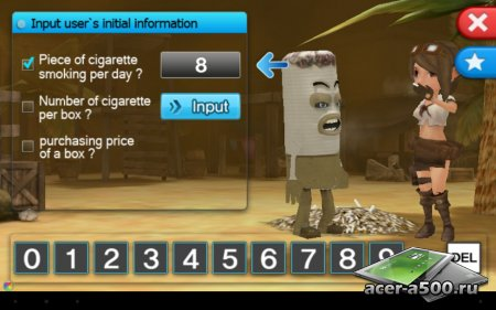 Quit Smoking 3D(Stop Smoking) v1.1
