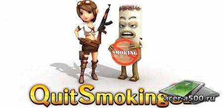 Quit Smoking 3D(Stop Smoking)
