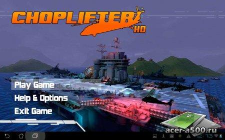Choplifter HD v1.1