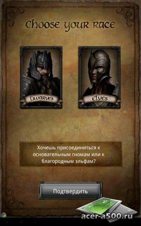 Hobbit: King. of Middle-earth v8.1.0