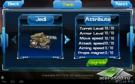Blast Tank 3D v1.0 [свободные покупки]