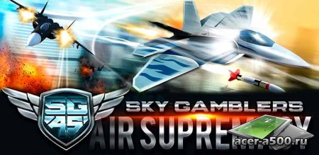 Sky Gamblers: Air Supremacy (Full) v1.0.0