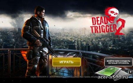 DEAD TRIGGER 2 v0.05.0 [мод v3]