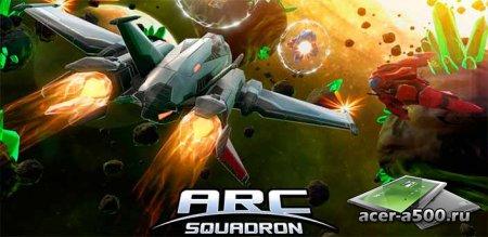 ARC Squadron: Redux v1.4 [свободные покупки]