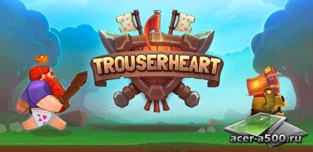 Trouserheart v1.0.3 [свободные покупки]