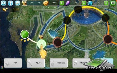 Тор 2 - официальная игра v1.2.0n [свободные покупки]