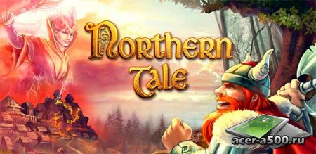 Сказания Севера (Full) v1.0