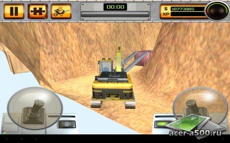 Scoop - Excavator v1 [свободные покупки]