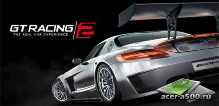 GT Racing 2: The Real Car Experience v1.0.2 1384467646_gt-racing-2-the-real-car-experience