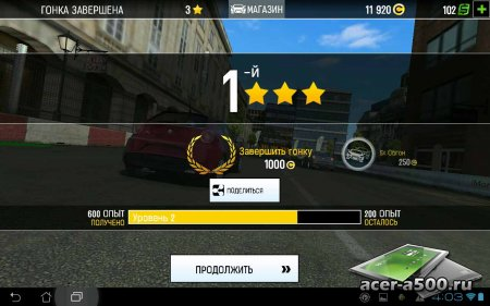 GT Racing 2: The Real Car Experience v1.5.1 [свободные покупки]