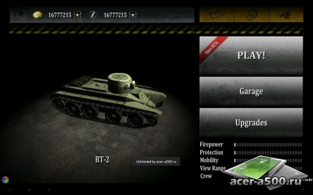 Armored Aces - 3D Tanks Online v0.99b [свободные покупки]
