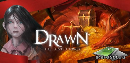 Drawn: The Painted Tower (полная версия)