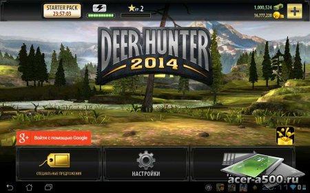 DEER HUNTER 2014 v2.7.2 [свободные покупки]
