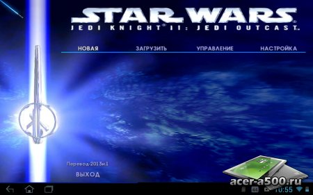 Jedi Knight II Touch (Star Wars) v1.0
