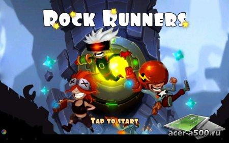 Rock Runners v1.0.0 [свободные покупки]