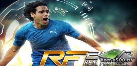 Реальный футбол 2013 (Real Football 2013)
