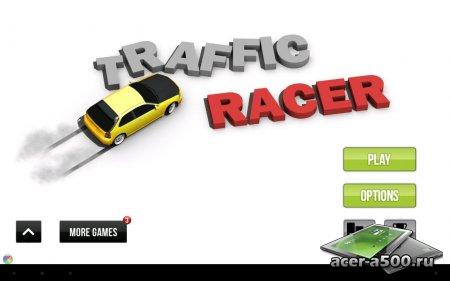Traffic Racer v1.6.5 [свободные покупки]