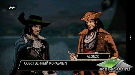 Assassin's Creed Pirates v2.9.0 [свободные покупки]