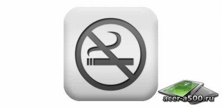 Stop Smoking Pro v6.5