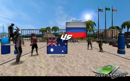 Volleyball Extreme Edition v4.0